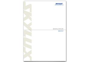 SKYLUX 製品カタログ