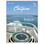 東海大学 同窓会報「Compass」